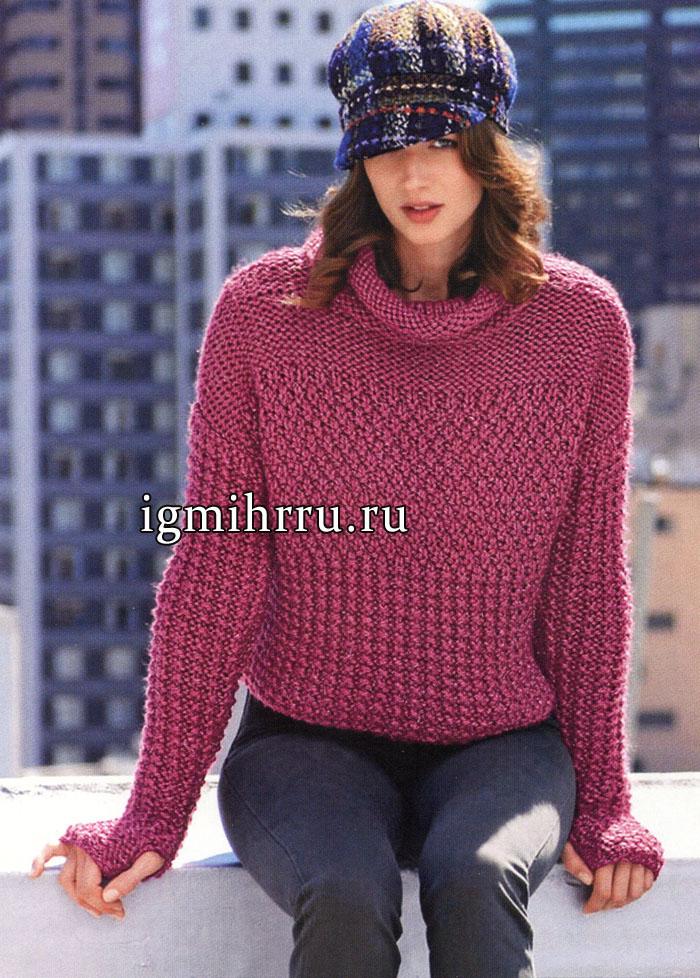 Комфортный малиновый пуловер с рукавами-митенками. Вязание спицами