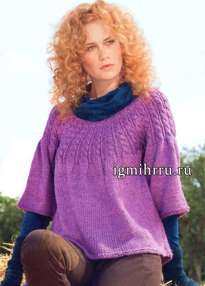 Лиловый пуловер из мериносовой шерсти с добавлением шелка, с круглой кокеткой из кос. Вязание спицами