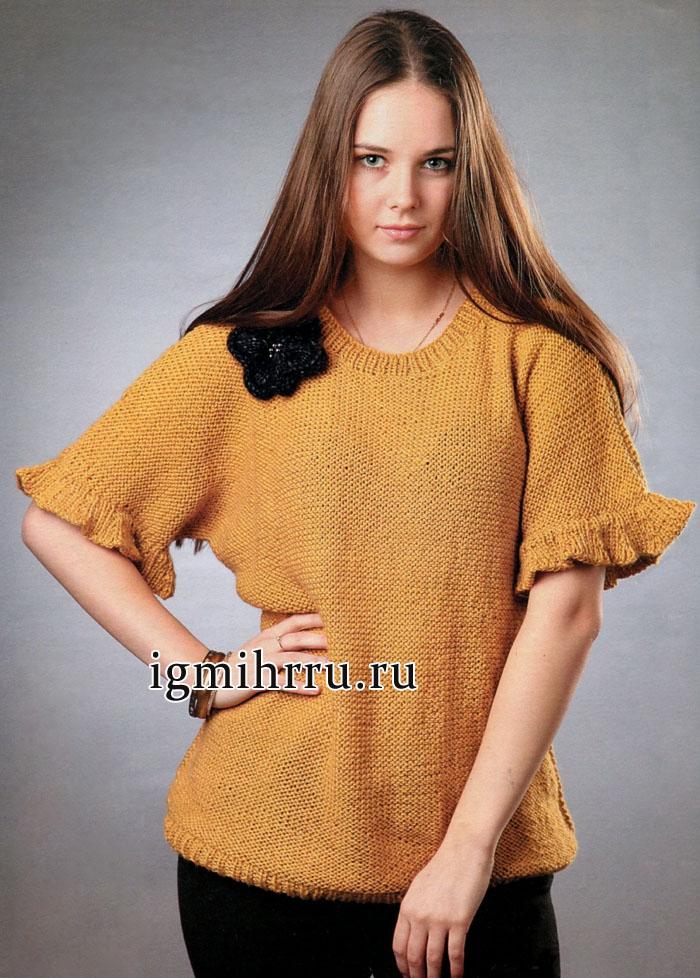 Солнечные блики зимой! Пуловер горчичного цвета для романтичной девушки. Вязание спицами