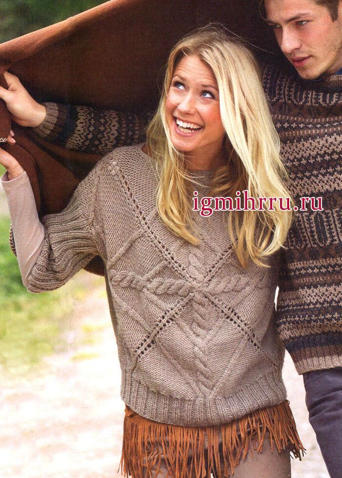 Бежевый шерстяной пуловер с мотивом из кос. Вязание спицами
