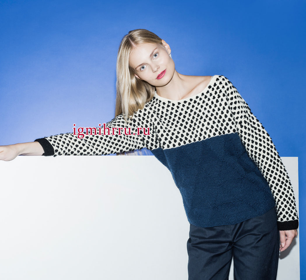 Комбинированный трехцветный пуловер из шерстяной пряжи. Вязание спицами