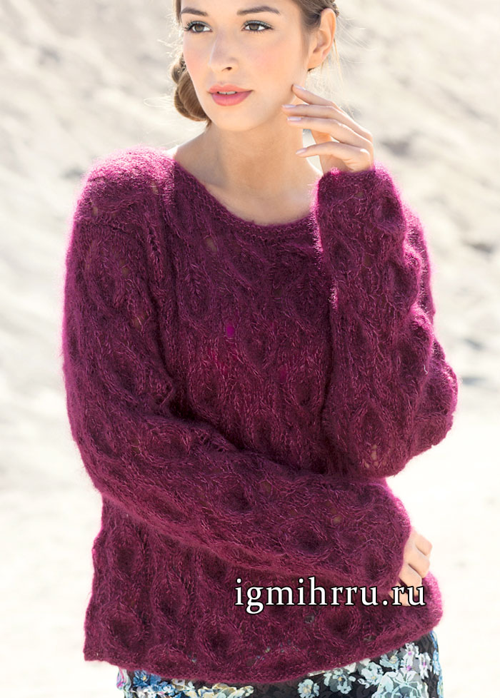 Пушистый мохеровый пуловер гранатового цвета с фантазийным узором из кос. Вязание спицами
