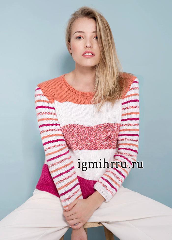 Шерстяной полосатый пуловер в белых и розово-оранжевых тонах. Вязание спицами