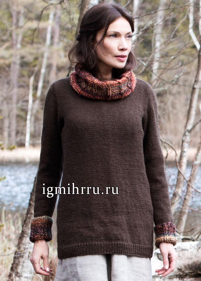 Теплый коричневый пуловер с меланжевыми манжетами и воротником-хомутом. Вязание спицами