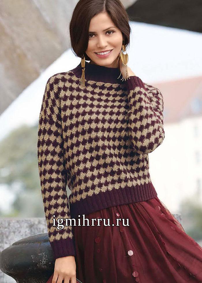 Ретрошик и элегантность! Шерстяной пуловер в разноцветную полоску, с узором из снятых петель. Вязание спицами