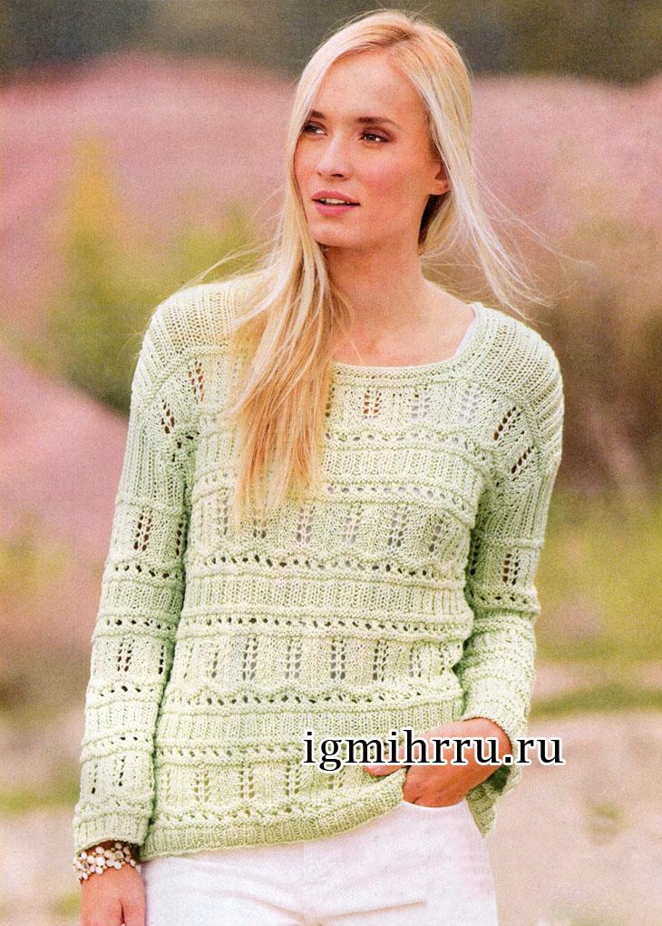Пуловер нежного мятного цвета, со структурными ажурными узорами. Вязание спицами