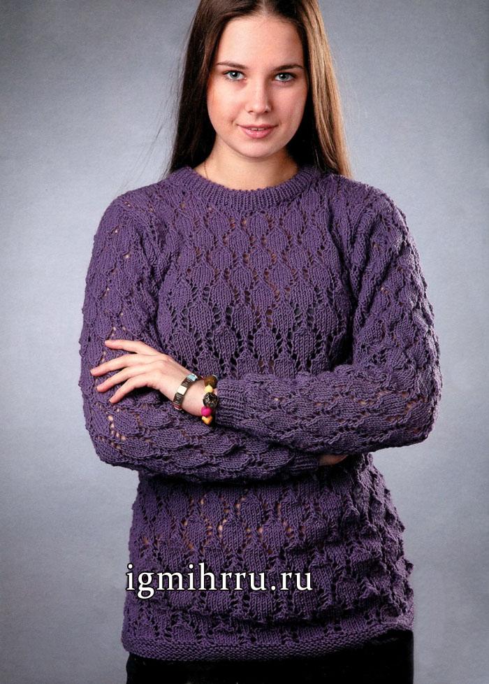 Классический пуловер темно-сиреневого цвета, с ажурными узорами. Вязание спицами