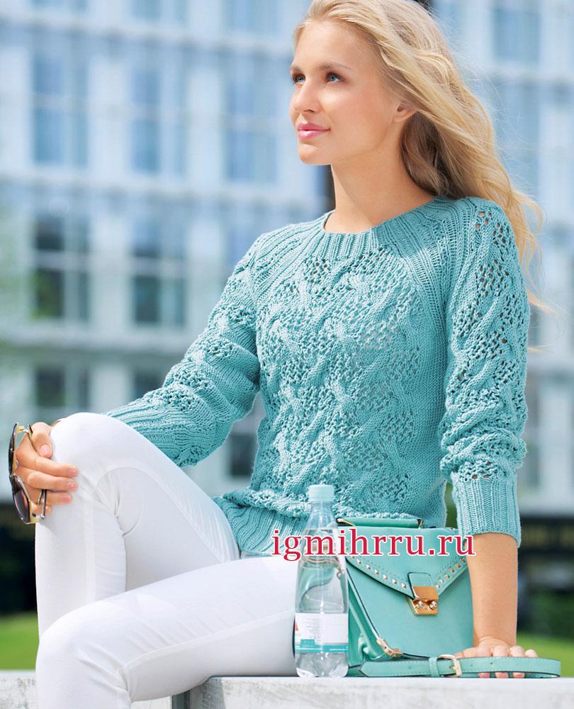 Бирюзовый пуловер-реглан с косами и ажурными квадратами. Вязание спицами