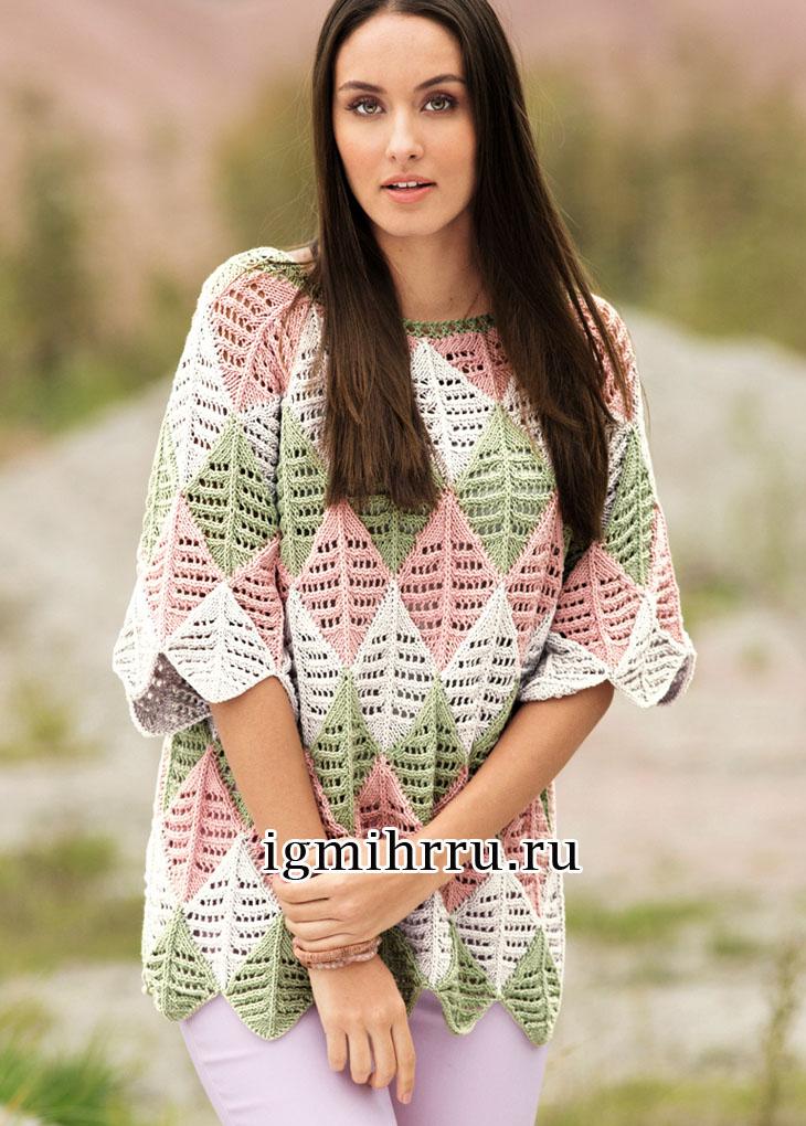 Трехцветный летний пуловер с узором из ромбов, связанный в технике домино. Вязание спицами