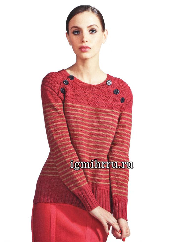 Во французском стиле. Элегантный красный пуловер-реглан с тонкими бежевыми полосками. Вязание спицами