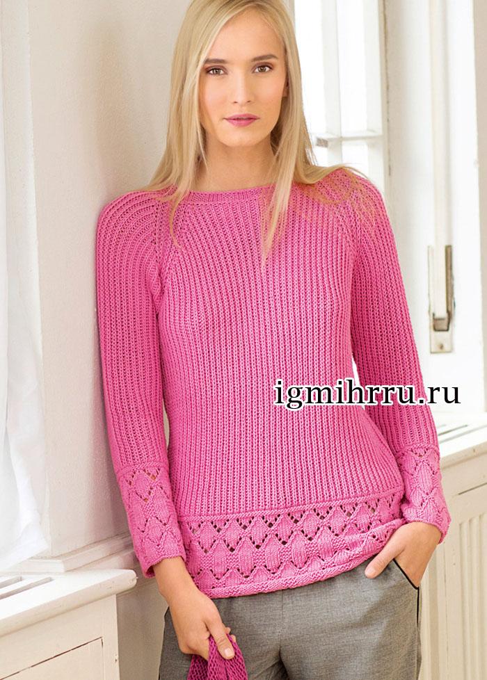 Ярко-розовый пуловер с патентным узором и ажурными бордюрами. Вязание спицами