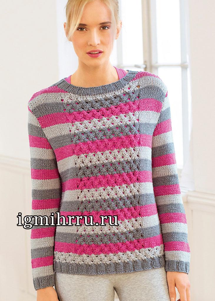 Трехцветный пуловер в полоску, с выразительным плетеным узором. Вязание спицами