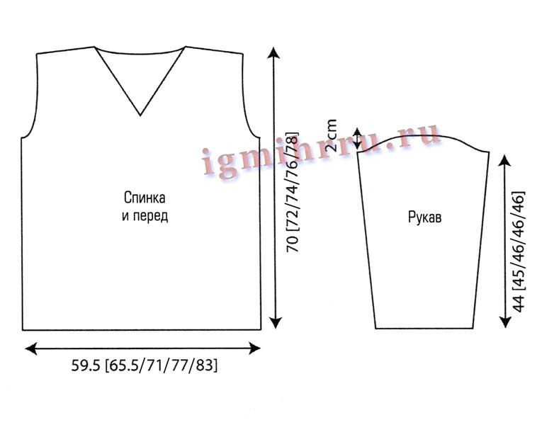 http://igmihrru.ru/MODELI/sp/pulover/941/941.1.jpg