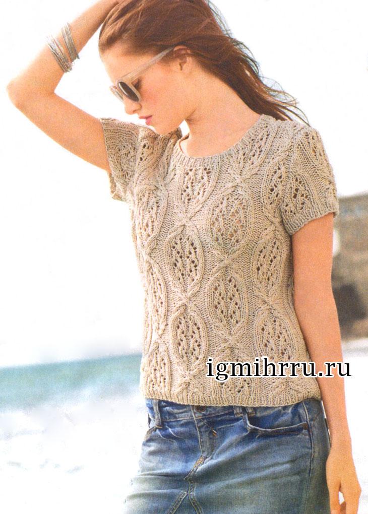 Летний бежевый пуловер с крупными ажурными ромбами. Вязание спицами