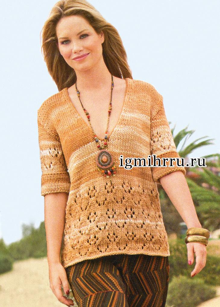 Пуловер цвета охры с узорами из ажурных ромбов. Вязание спицами