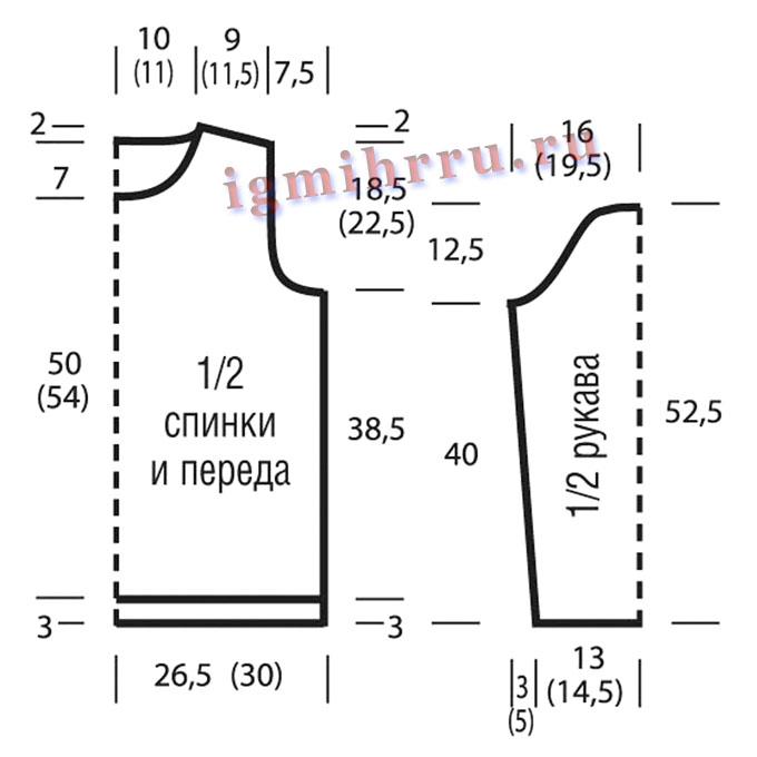 http://igmihrru.ru/MODELI/sp/pulover/950/950.1.jpg