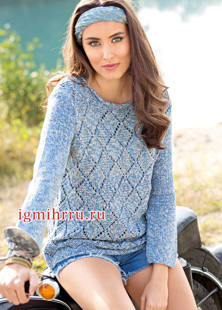 Меланжевый пуловер с узором из ромбов. Вязание спицами