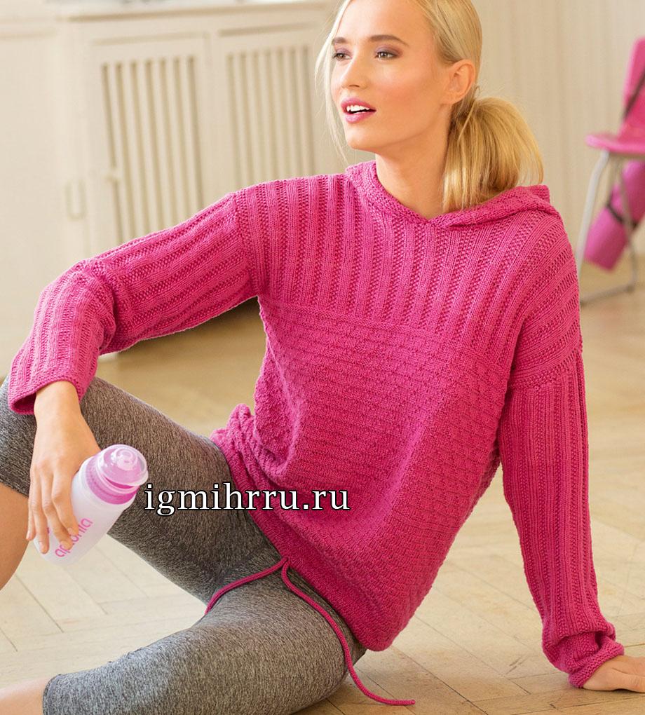 В спортивном стиле. Практичный розовый джемпер с капюшоном. Вязание спицами