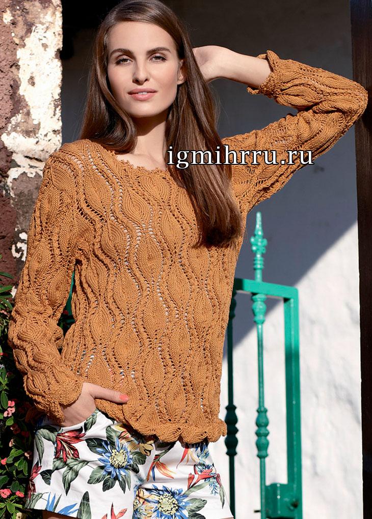 Пуловер цвета охры с узором из листьев. Вязание спицами
