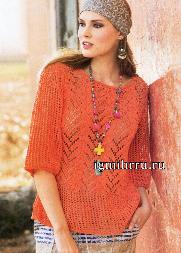 Летний оранжевый пуловер с ажурным и сетчатым узорами. Вязание спицами
