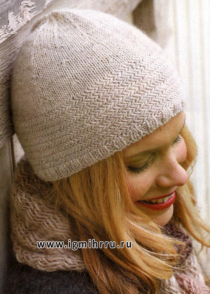 Теплая бежевая шапочка с узором елочка, от финских дизайнеров. Спицы