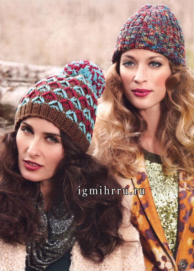Яркие разноцветные шапочки из овечьей шерсти, от дизайнера Max Sendner. Спицы
