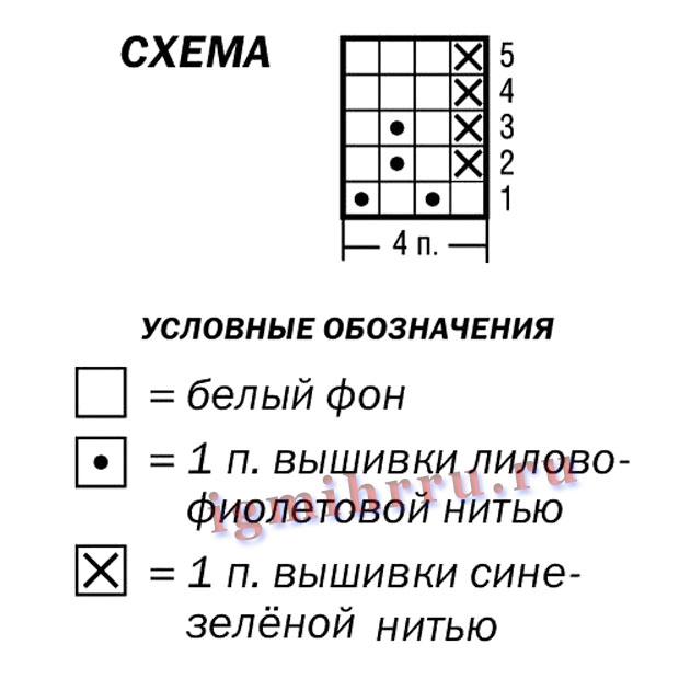 http://igmihrru.ru/MODELI/sp/shapka/031/31.1.jpg