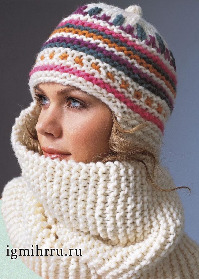 Белая шапка-шарф с цветными полосами. Вязание спицами