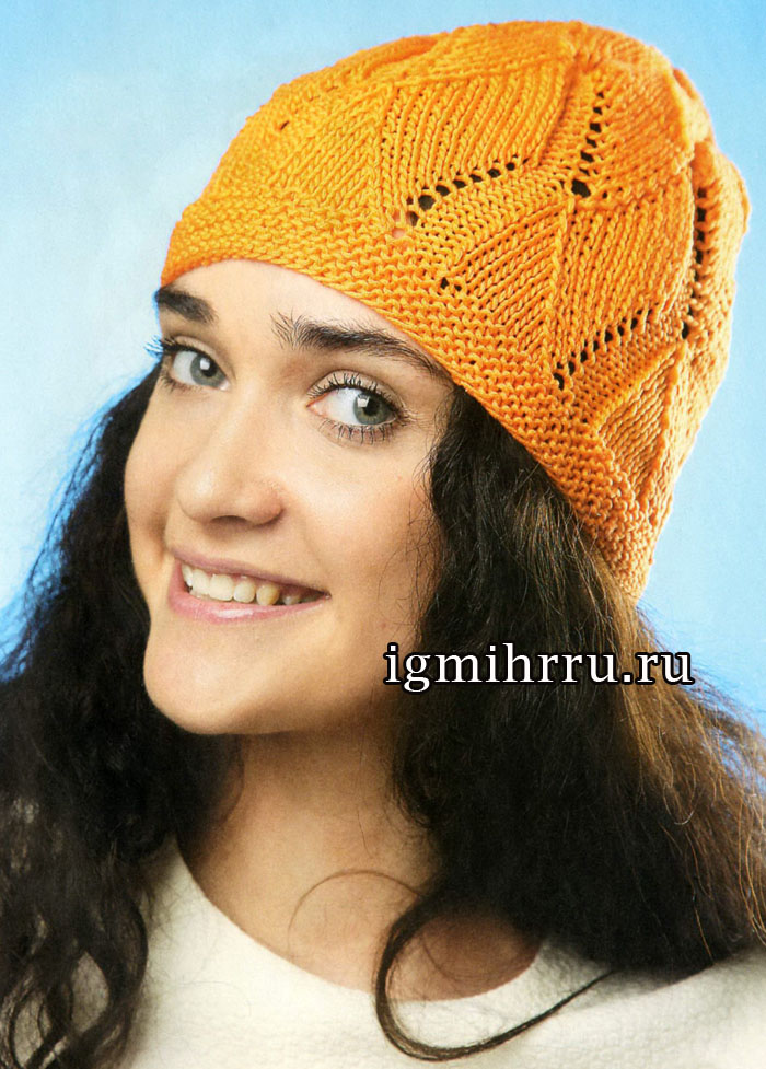 Весенняя шапочка Апельсин. Вязание спицами