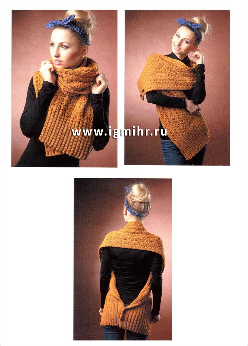 Вязание спицами шарфа трансформера 6