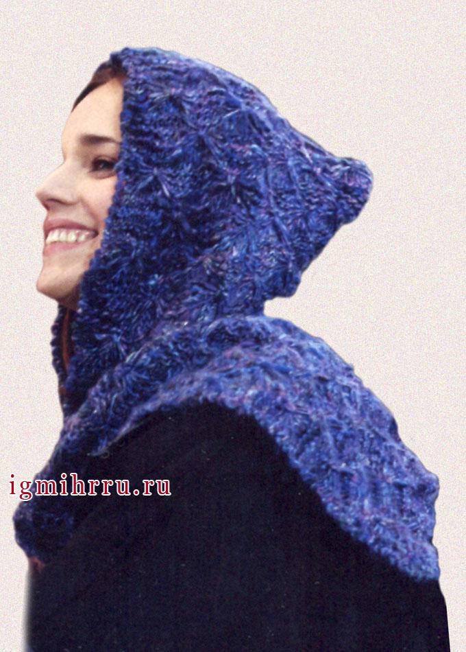 Сине-фиолетовый шарф-капюшон. Спицы