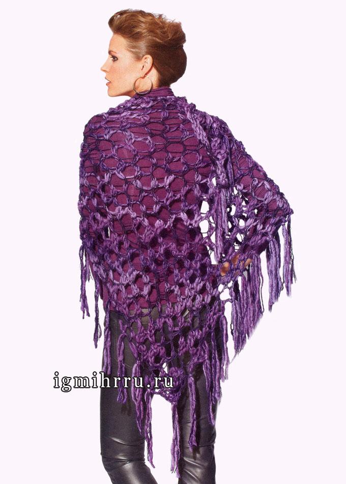 Лиловая меланжевая шаль с крупным сетчатым узором. Вязание спицами