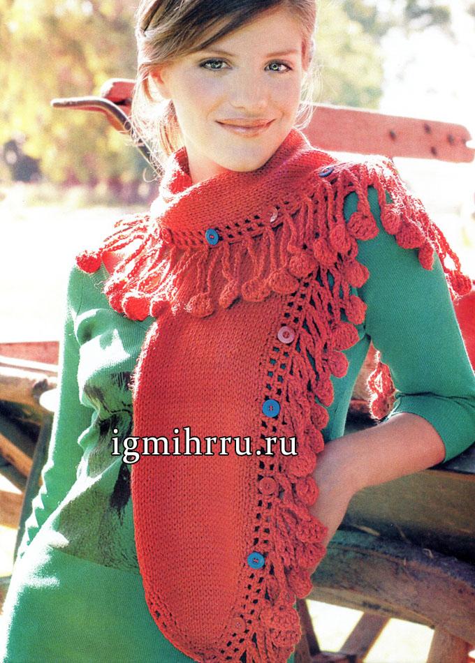 Красный шарф, украшенный разноцветными пуговицами и бахромой с кругами. Вязание спицами и крючком