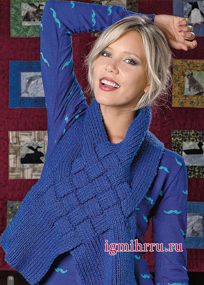 Оригинальный синий шарф с переплетением полос. Вязание спицами