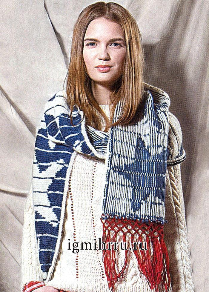 Шерстяной шарф со звездами. Вязание спицами