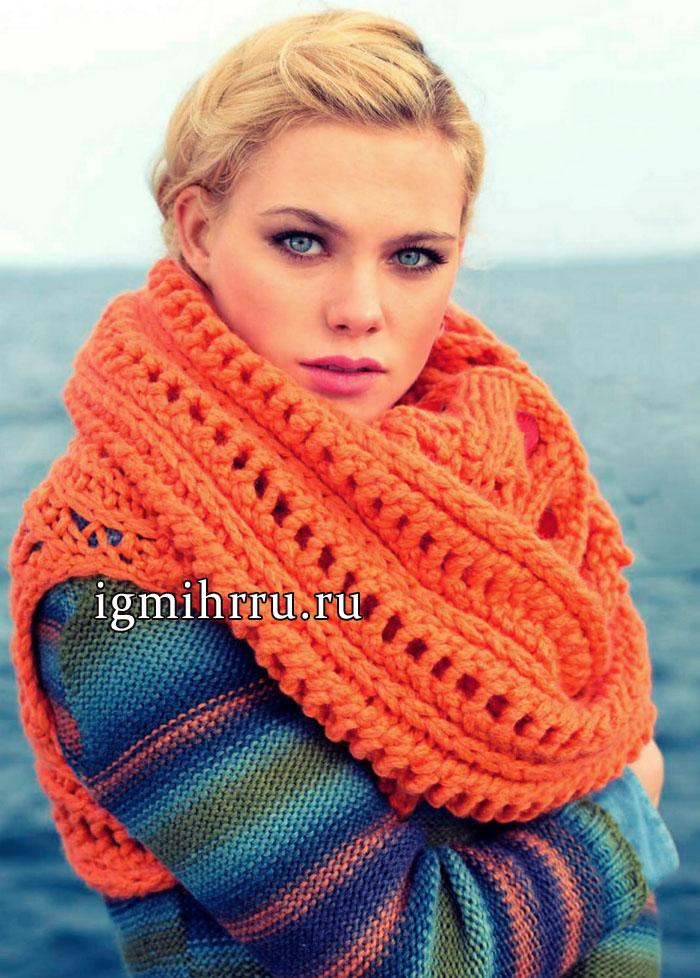 Теплый объемный шарф-петля оранжевого цвета. Вязание спицами