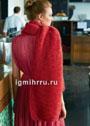 Красный мохеровый шарф с узором из спущенных петель. Спицы