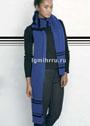 Длинный синий шарф с полосками. Спицы