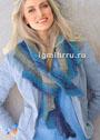 Нарядный шарф со скошенными концами. Спицы