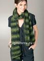 Длинный полосатый шарф в зеленых тонах. Спицы