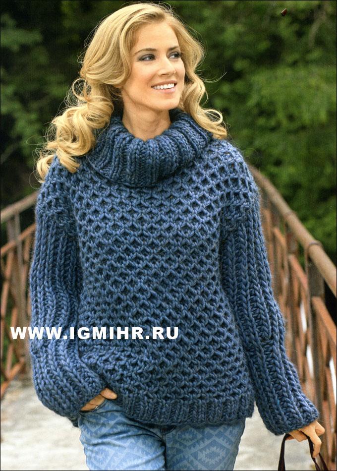 Объемный синий свитер с узором