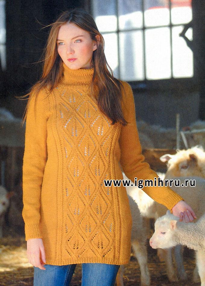 Удлиненный свитер горчичного цвета с центральным ажурным узором, от финских дизайнеров. Спицы