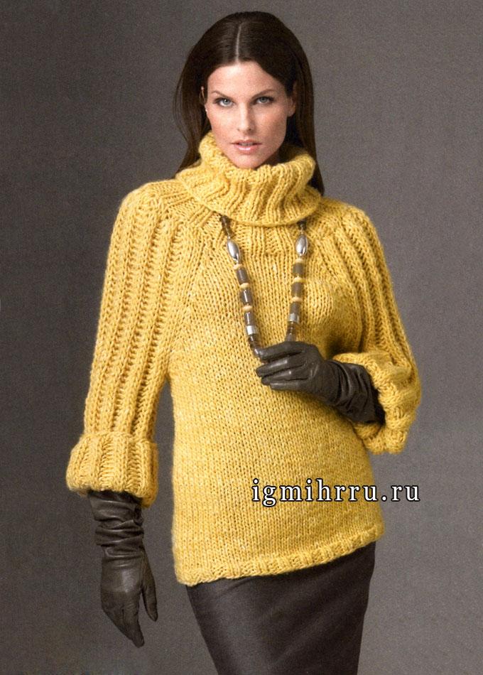 Модно, стильно, тепло! Желтый свитер, связанный на толстых спицах