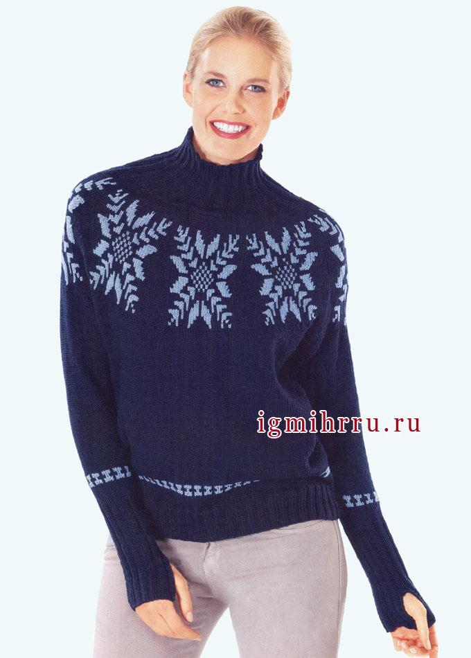 Теплый темно-синий свитер с классическими норвежскими узорами. Спицы