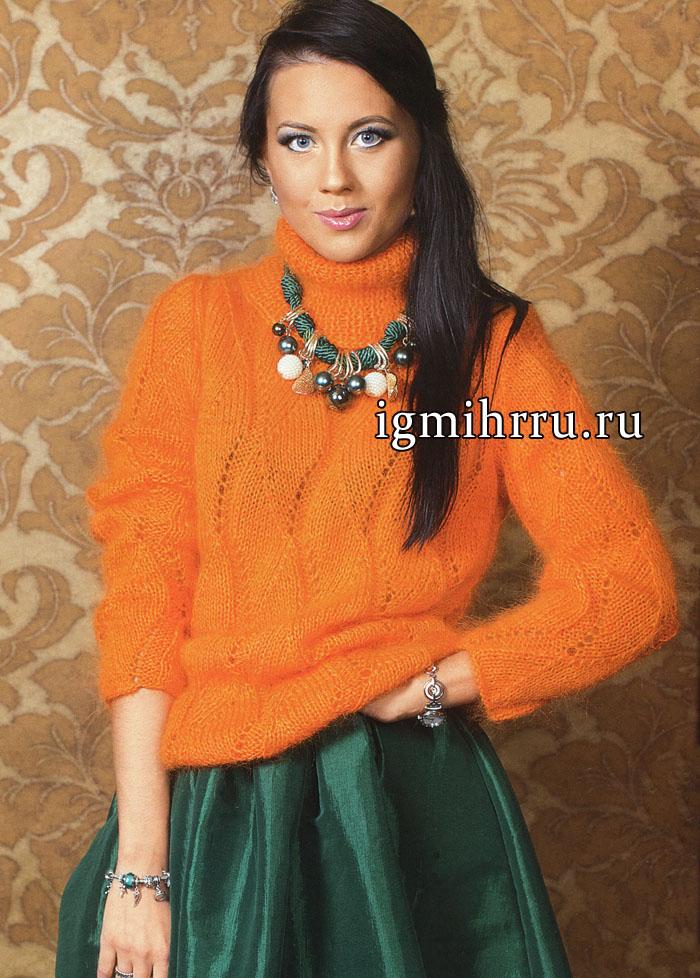 Мягкий мохеровый свитер оранжевого цвета с узором «волны». Вязание спицами