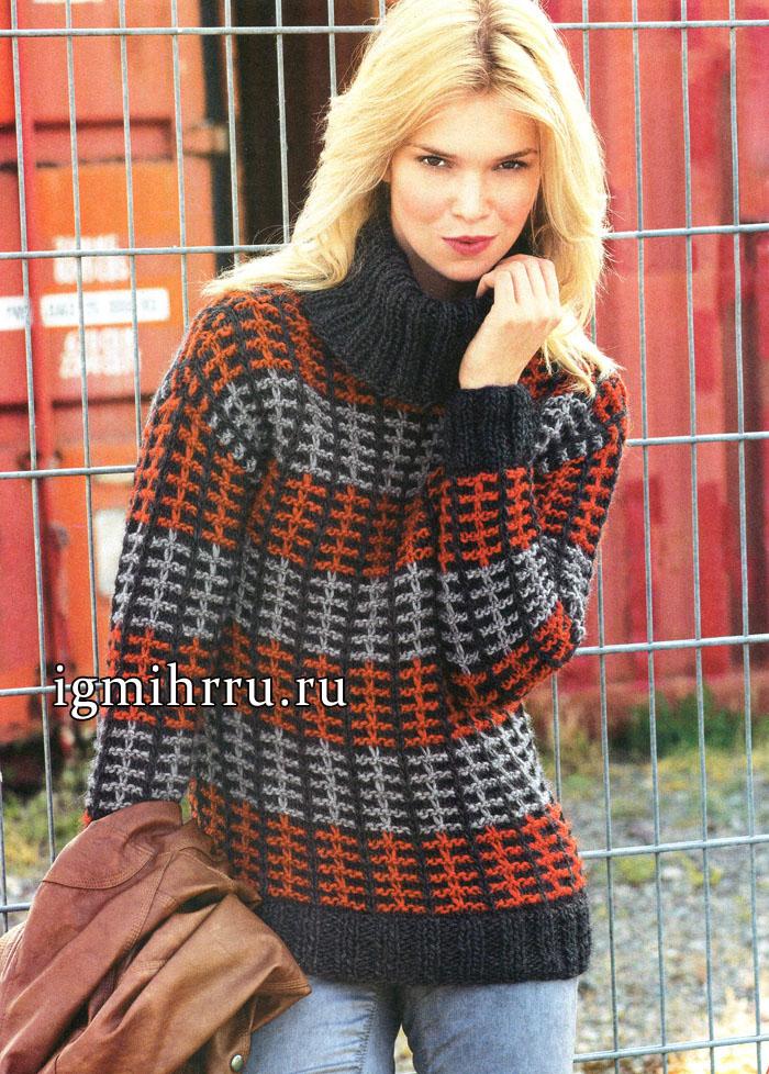 Трехцветный свитер с узором из снятых петель и контрастными планками, от немецких дизайнеров. Вязание спицами