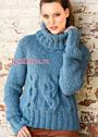 Теплый голубой свитер с воротником гольф и объемными косами. Спицы