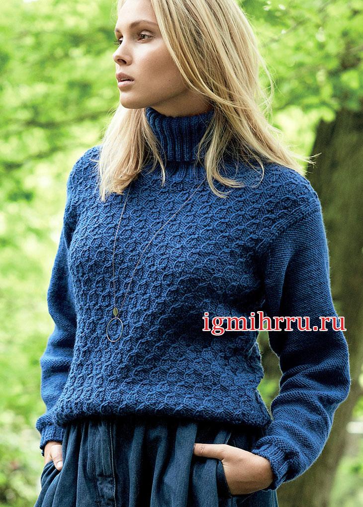 Синий шерстяной свитер с воротником гольф. Вязание спицами