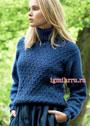 Синий шерстяной свитер с воротником гольф. Спицы