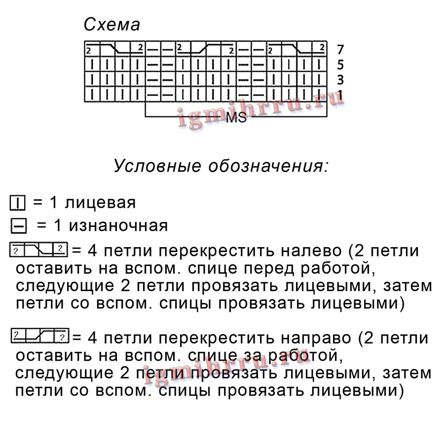 http://igmihrru.ru/MODELI/sp/sviter/163/163.2.jpg